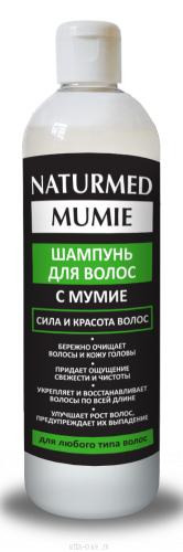 Шампунь для волос с мумие Naturmed Mumie 250 мл